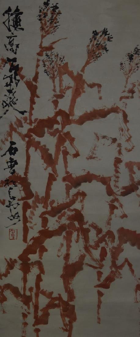 Chinese Scroll Painting of Plants - 2