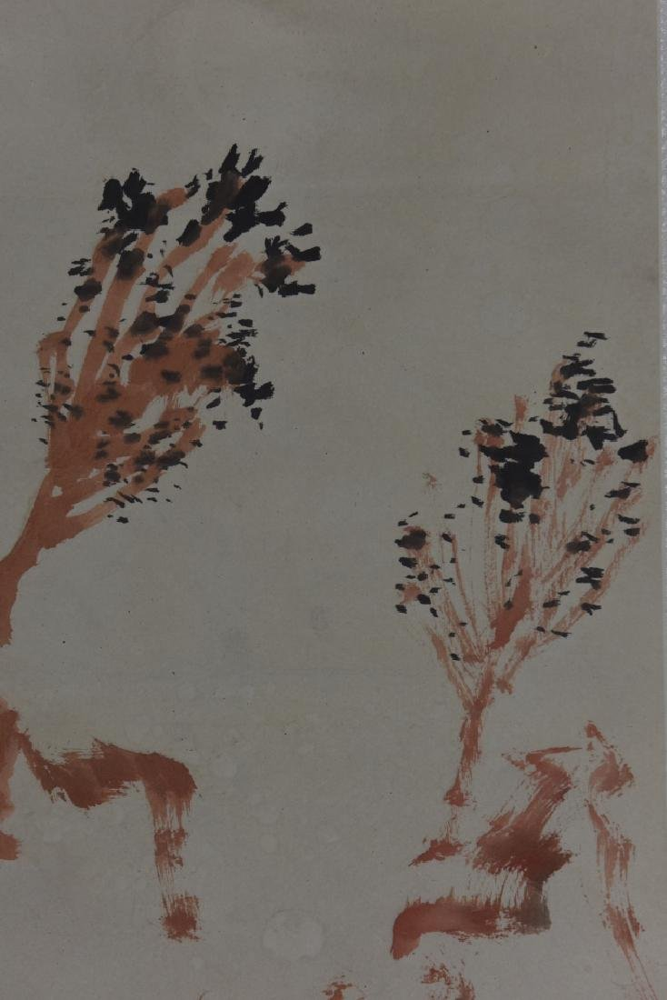 Chinese Scroll Painting of Plants - 4