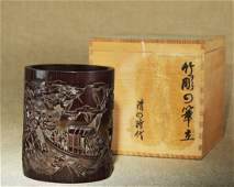 China, Bamboo Brush Pot