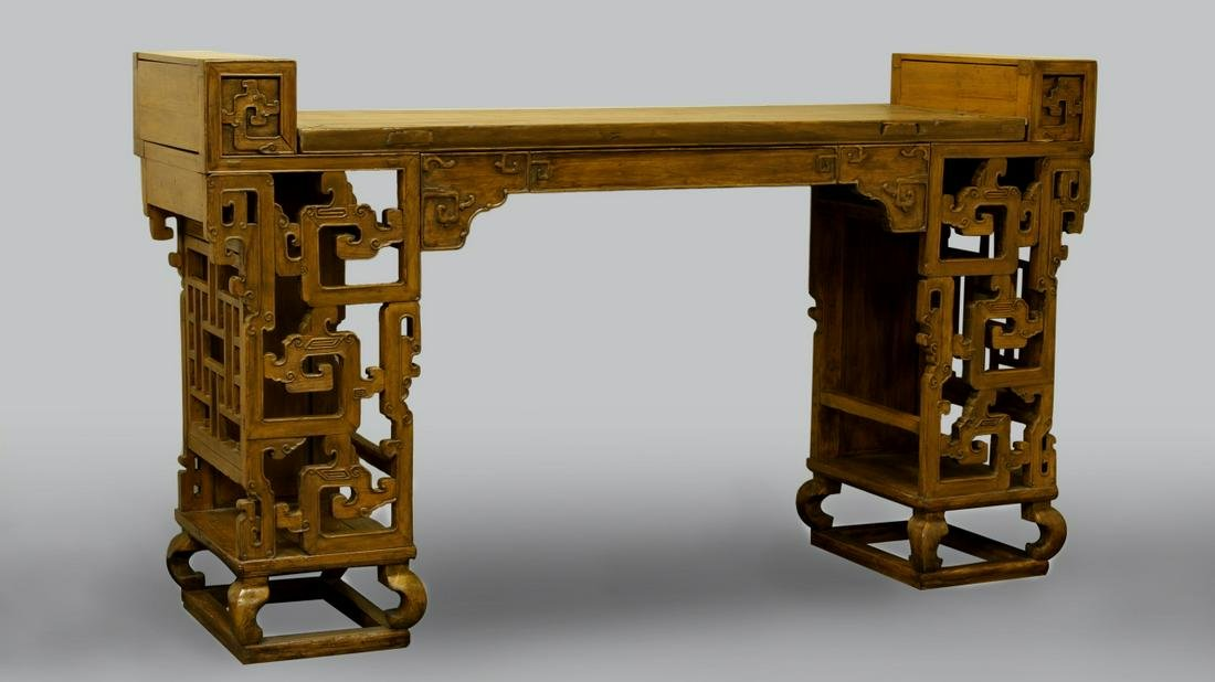 Chinese Nanmu Altar Table