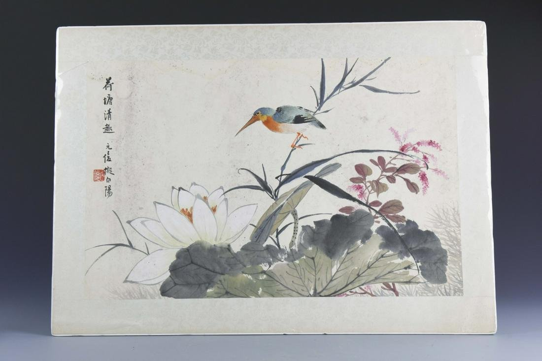 Chinese Painting of a Bird