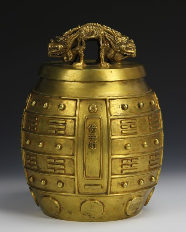Chinese Gilt Bronze Bell