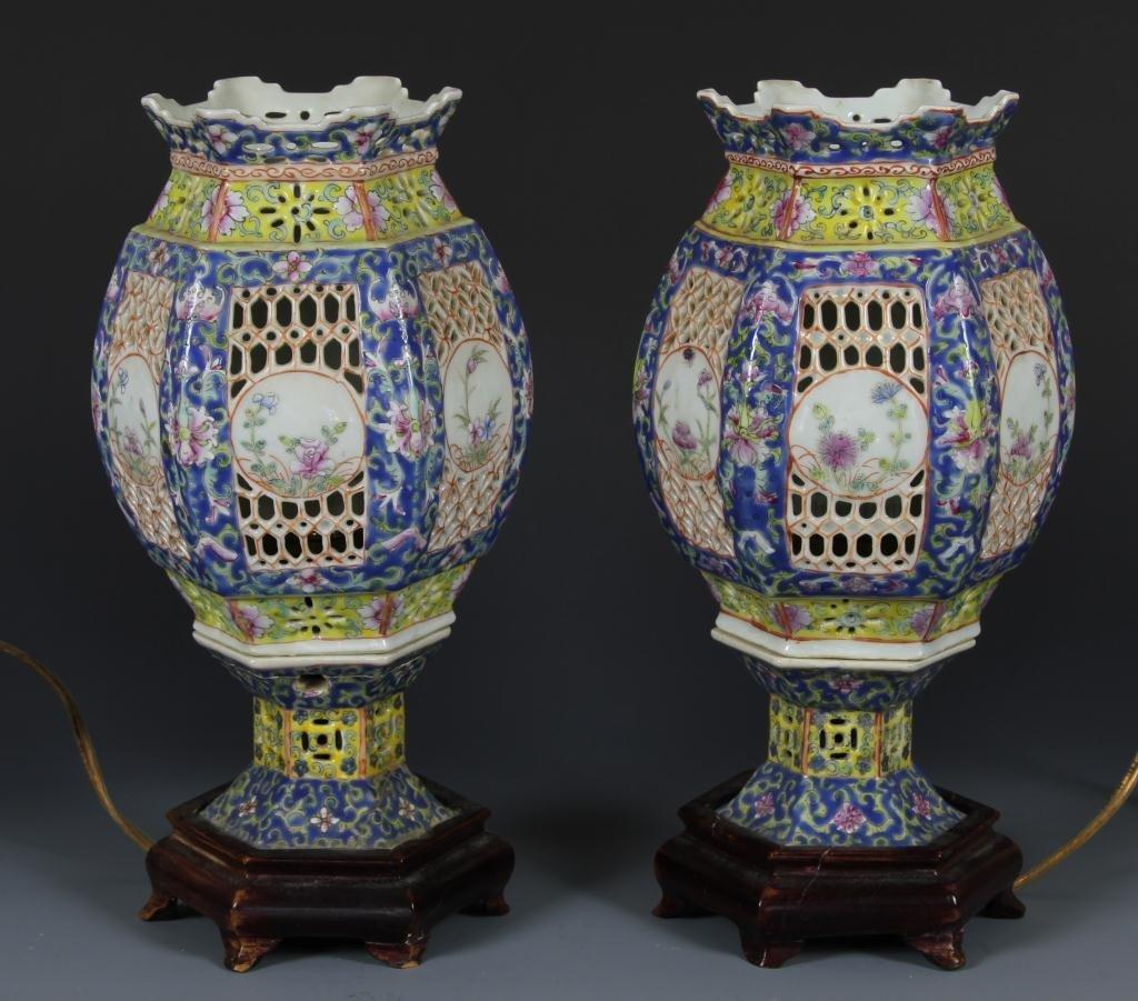 Chinese Famille Rose Lantern