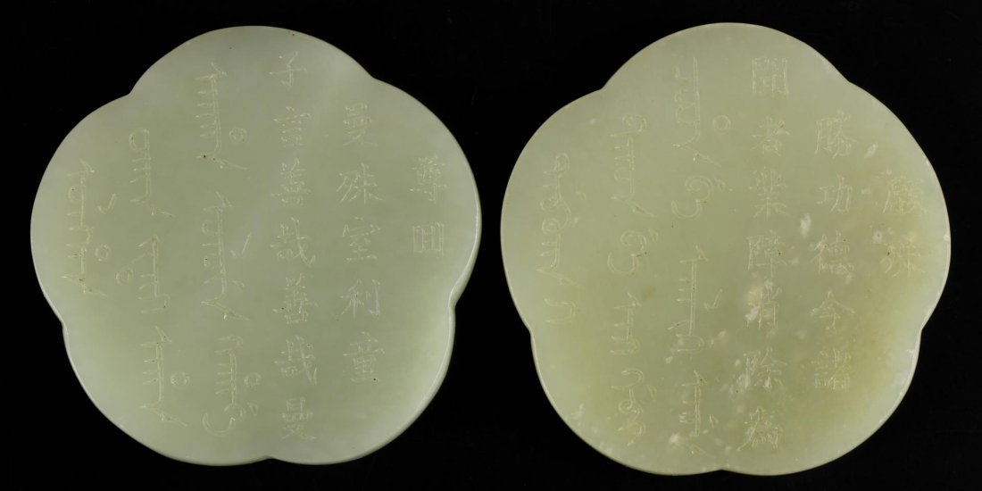 Ten Chinese Jade Pendants with Inscriptions