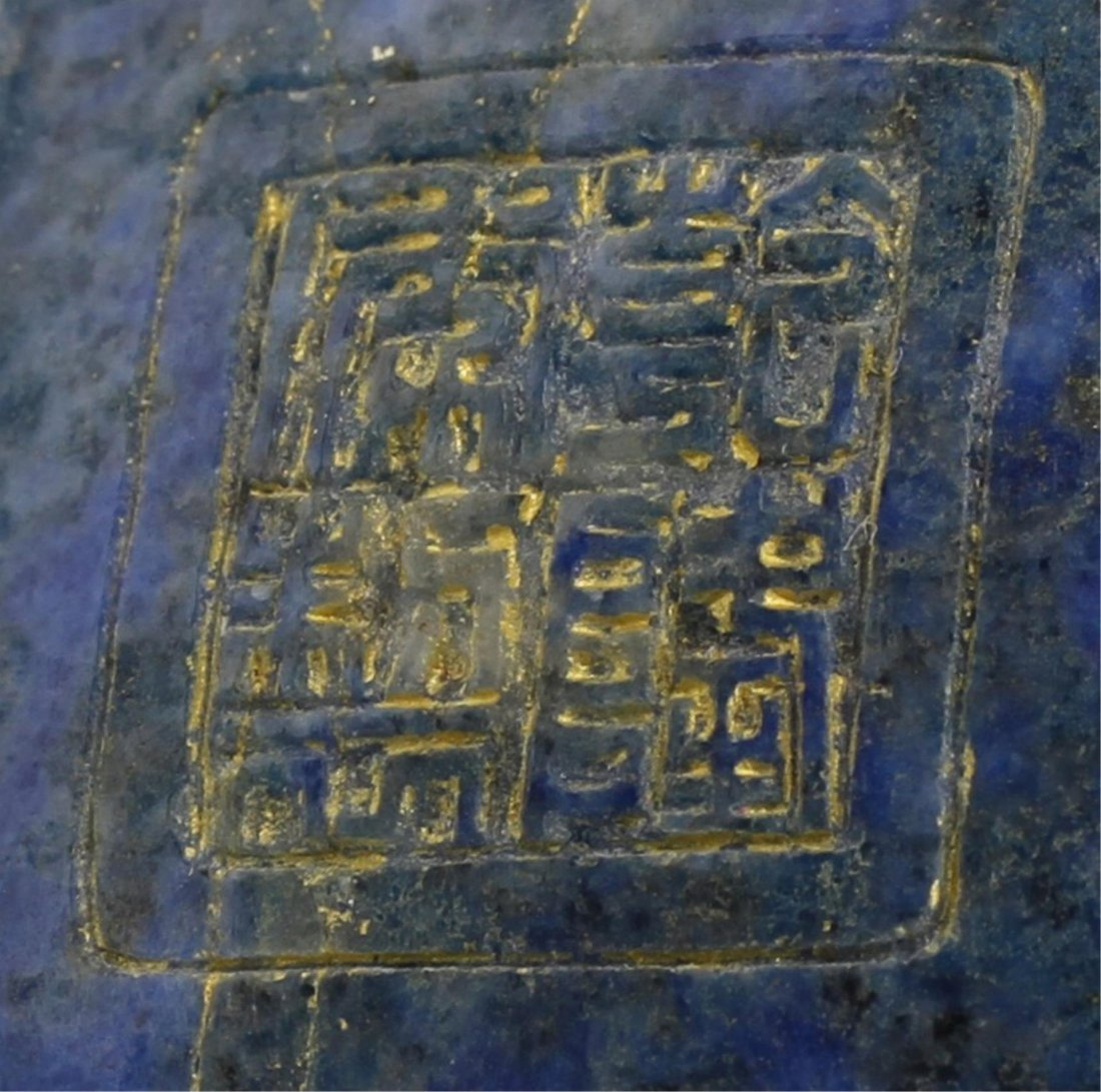 Chinese Carved Lapis Mythical Animal and Foo Lions - 5