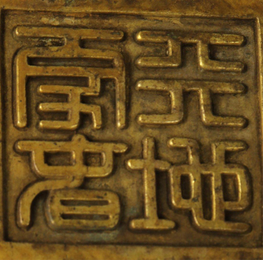 Chinese Gilt-Bronze Dragon Jardinière - 2