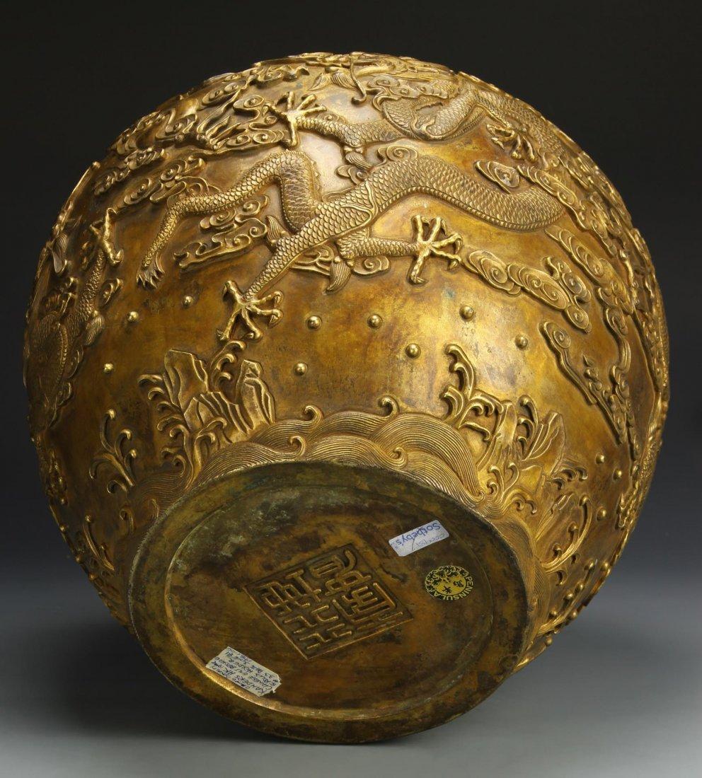 Chinese Gilt-Bronze Dragon Jardinière - 7