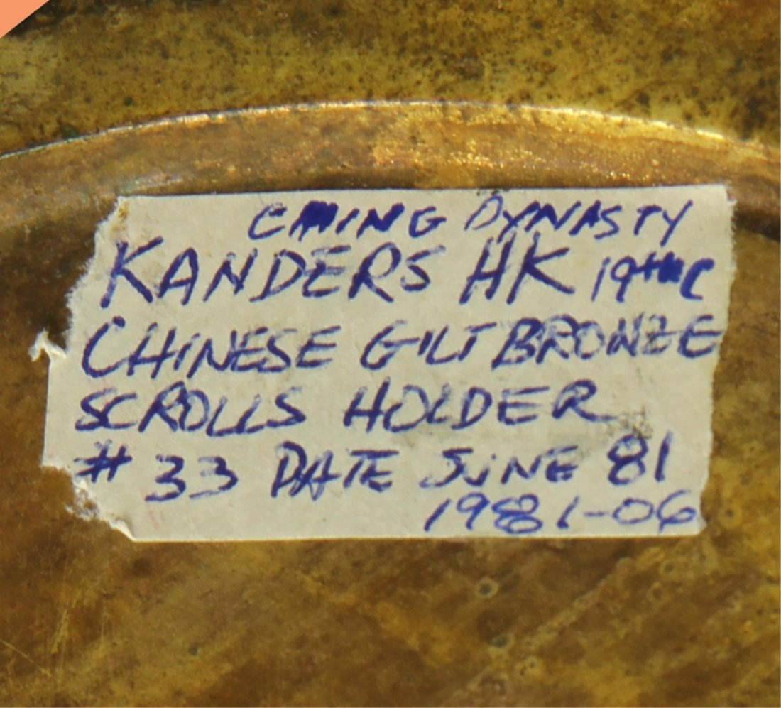 Chinese Gilt-Bronze Dragon Jardinière - 8