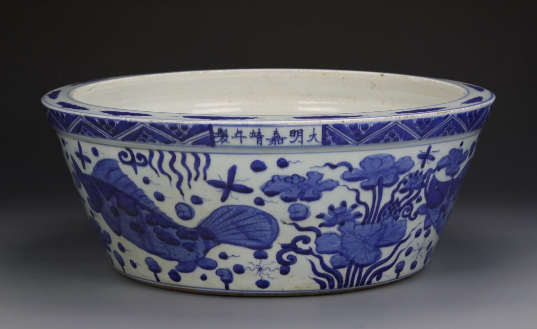 Chinese Large Imperial Blue and White Basin