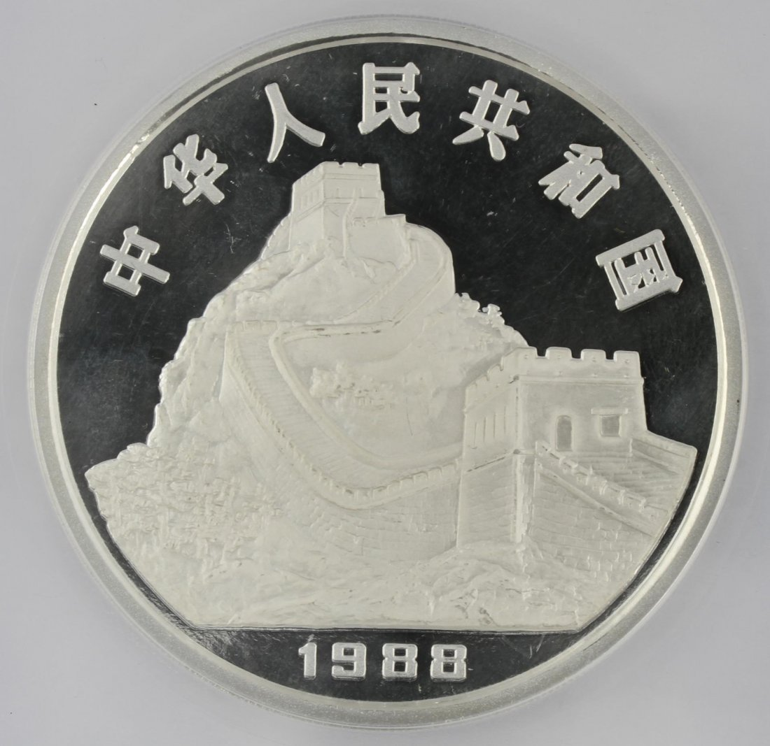 Chinese 1988 5 OZ Silver Dragon 50 Yuan Proof Coin - 3