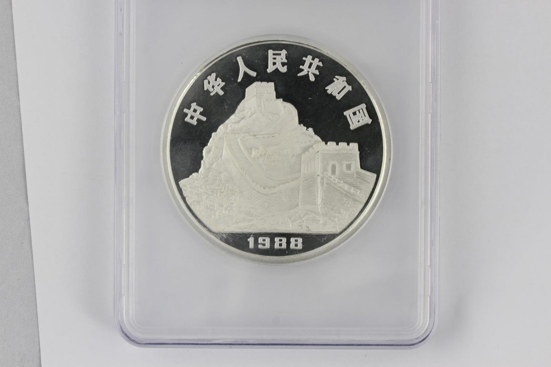 Chinese 1988 5 OZ Silver Dragon 50 Yuan Proof Coin - 6