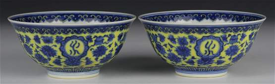 Two Chinese Enameled Bowls