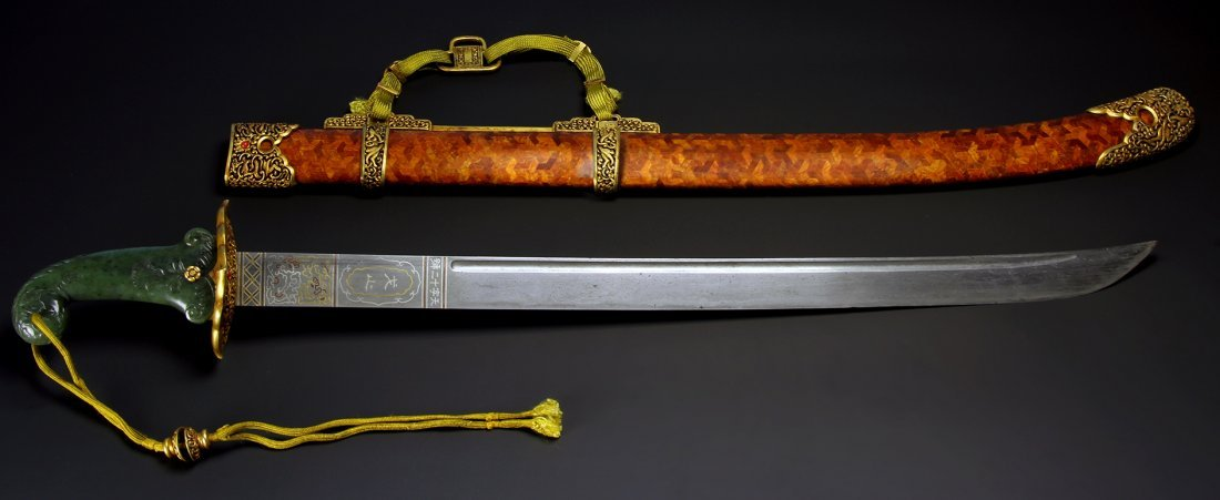 Chinese  Imperial Jade-Hilted Ceremonial Sabre
