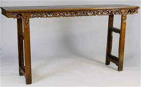 Chinese Huanghuali Wood Altar Table