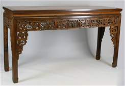 Chinese Huanghuali and Mix Wood Altar Table