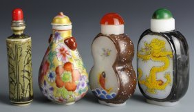 Four Chinese Painted Snuff Bottles