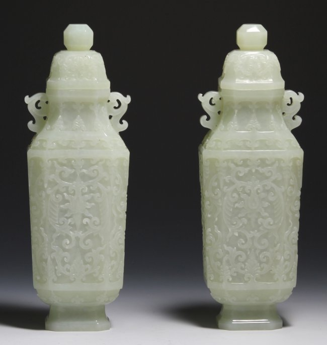 Pair of Chinese Jade Square Vases