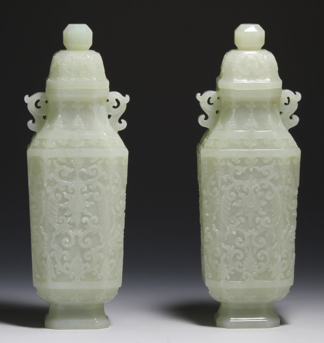 Pair of Chinese Jade Square Vases