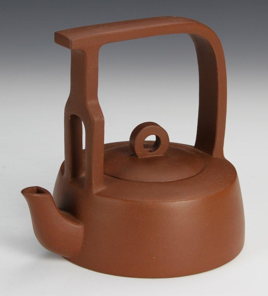 Chinese Yixing Teapot Signed Gu Jing Zhou