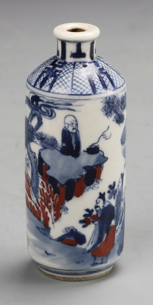 Chinese Blue, White, and Copper Red Snuff Bottle