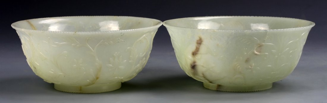 Pair of Chinese Jade Bowls