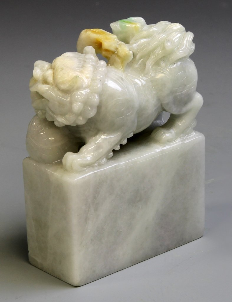 Chinese Jadeite Foo Lion Figure