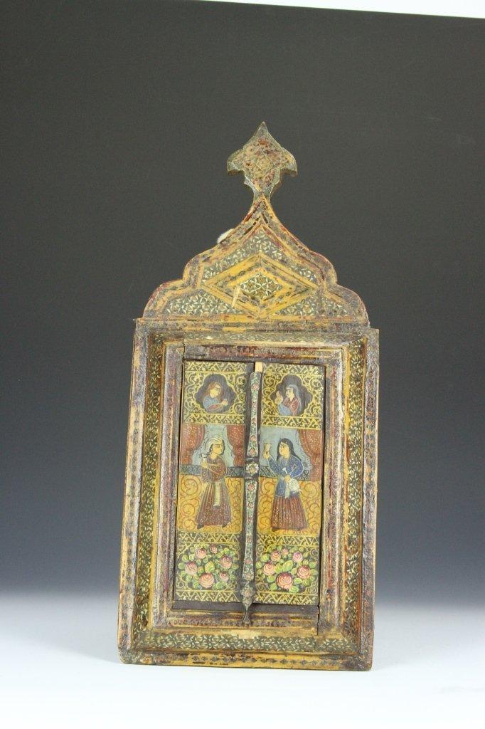 Antique Islamic Mirror