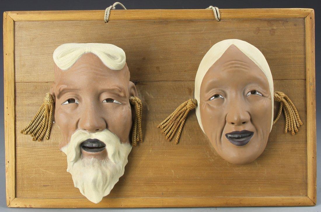 Korean Pottery Mask