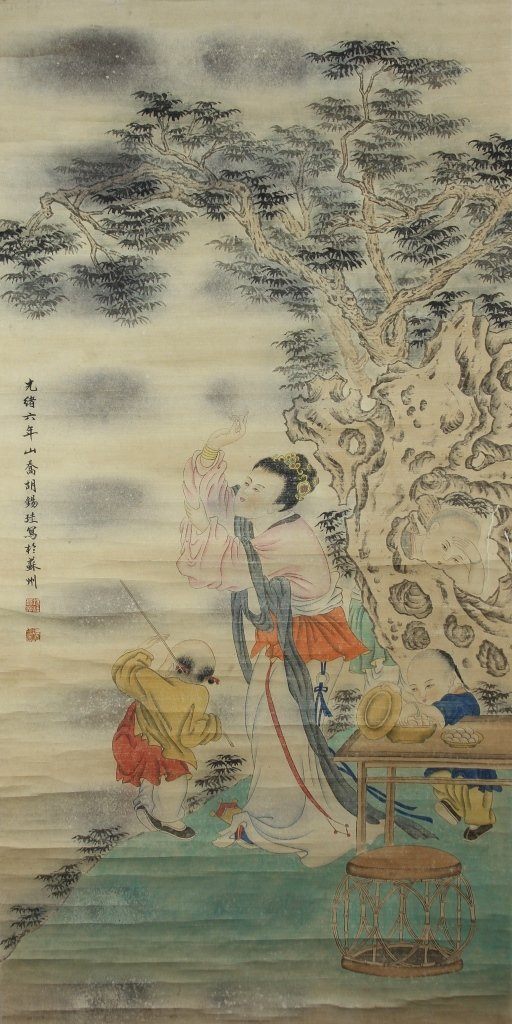 Chinese Scroll Painting, Attributed to Wu Xi Gui