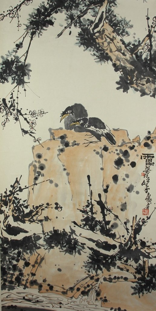 Chinese Scroll Painting, Attributed to Pan Tiansou