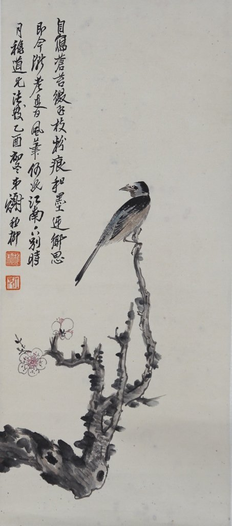 Chinese Scroll Painting, Attributed to Xie Zhi Liu