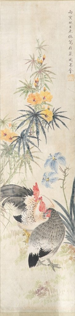 Chinese Scroll Painting, Attributed to Zhu Zhai