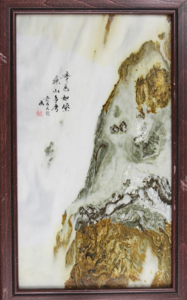 Chinese Framed Dreamstone