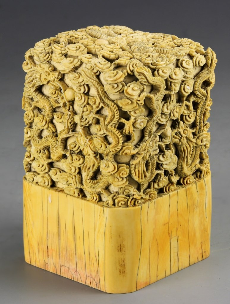 Chinese Carved Ivory Dragon Seal