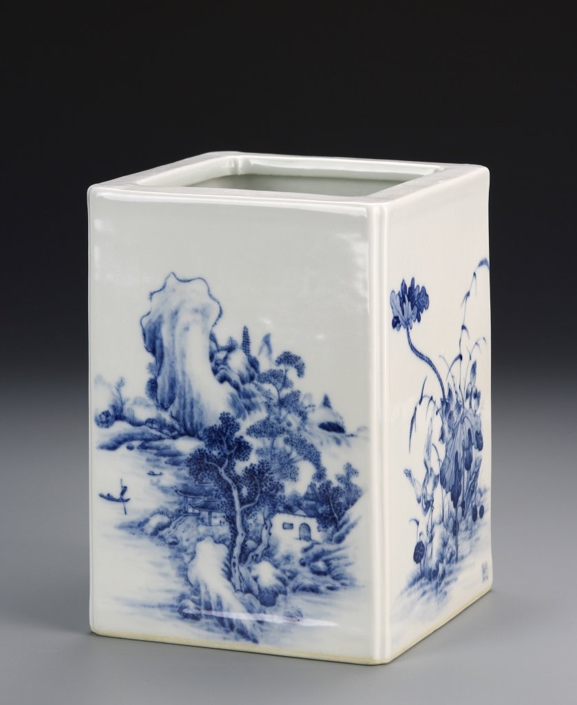 Chinese Blue and White Brushpot, Wang Bu