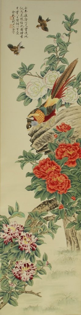 Chinese Scroll Painting, Yu Zhi Zhang