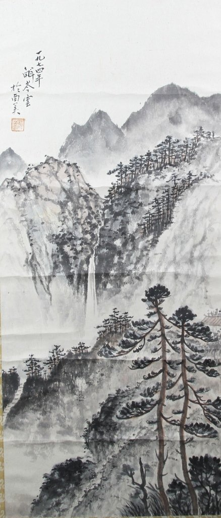 Chinese Scroll Painting of Landscape Scene