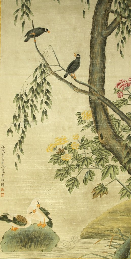 Chinese Scroll Painting, Bian Jin Zhao