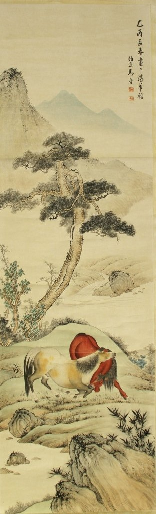 Chinese Scroll Painting, Attributed to Ma Jin