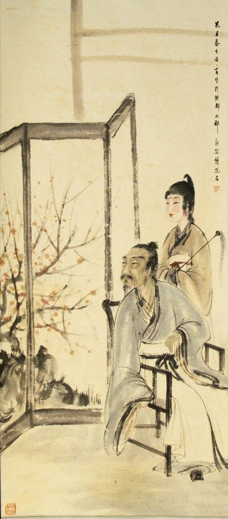 Chinese Scroll Painting, Fu Bao Shi