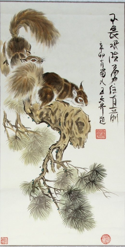 Chinese Scroll Painting, Wang Tian Qi