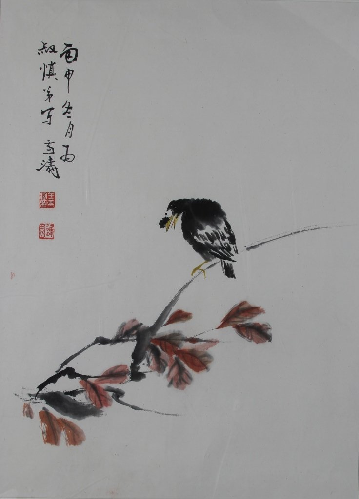 Chinese Scroll Painting, Attributed to Wang Xuetao