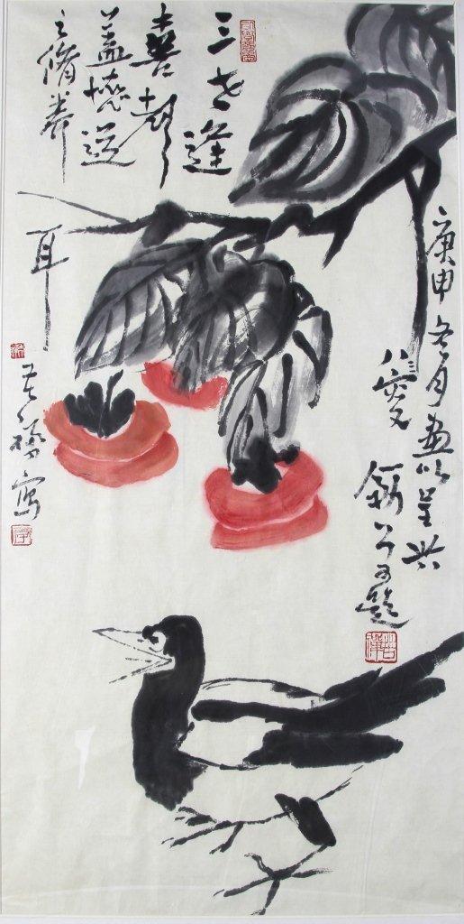 Chinese Scroll Painting, Attributed to Li Kuchan