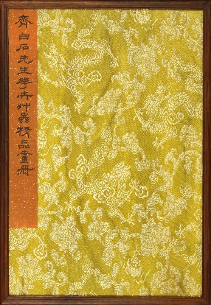 Chinese Album Painting, Attributed to Qi Baishi