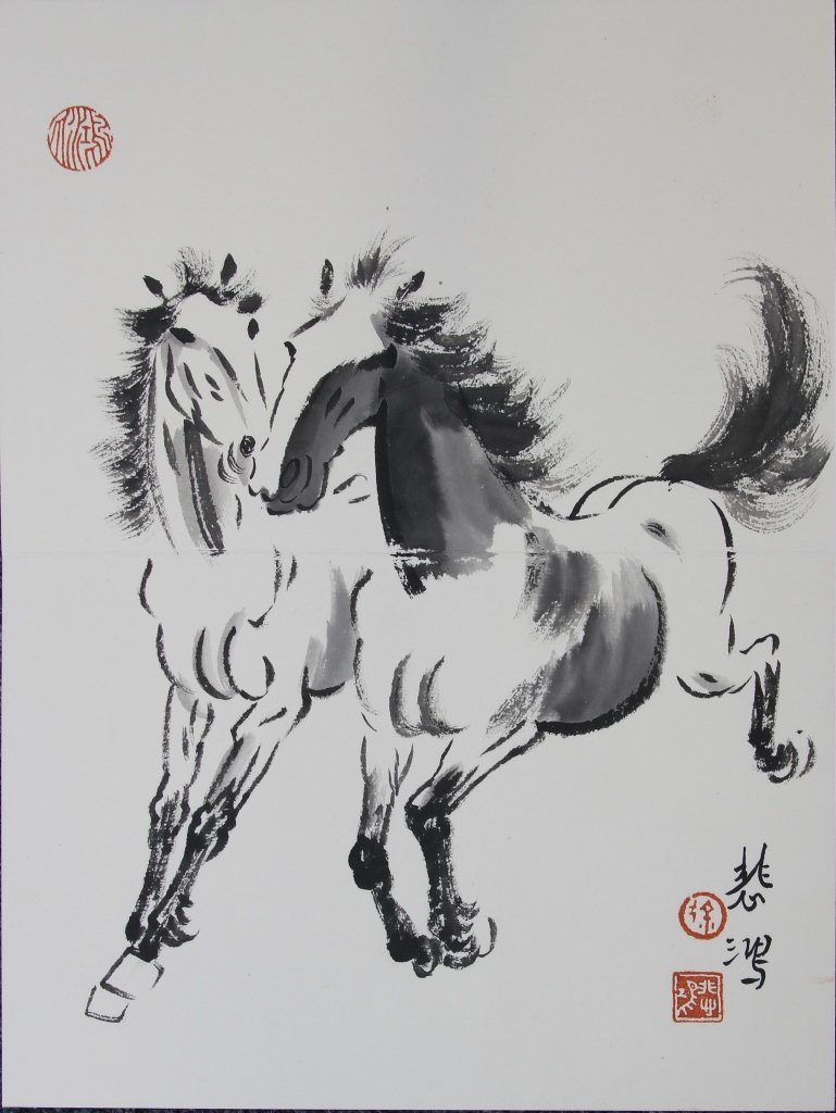 Chinese Album Painting, Attributed to Xu Bei Hong