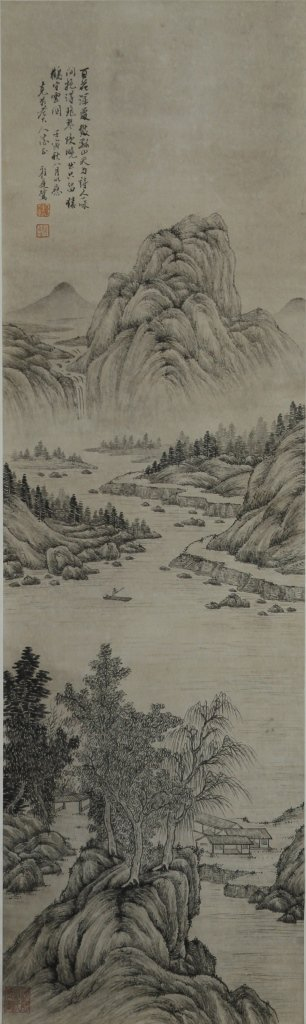 Chinese Scroll Painting, Attributed to Chen Tinglu