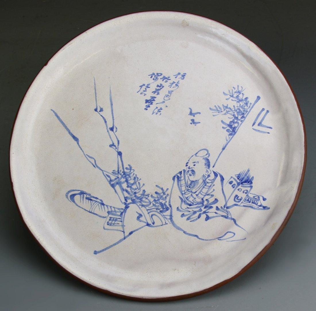 Chinese Yixing Plate