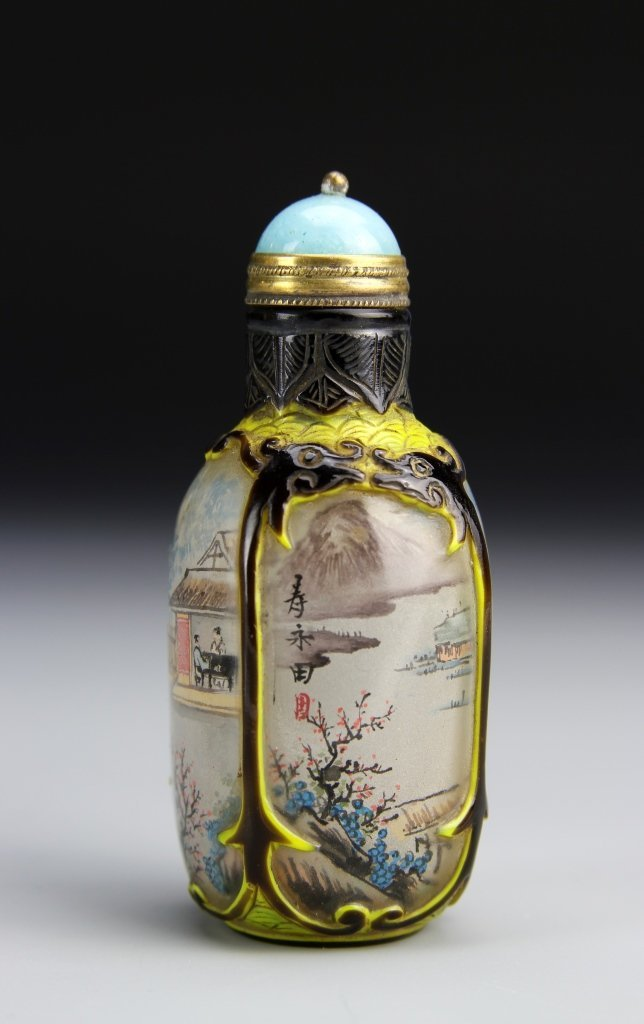 Chinese Interior-Painted Peking Glass Snuff Bottle