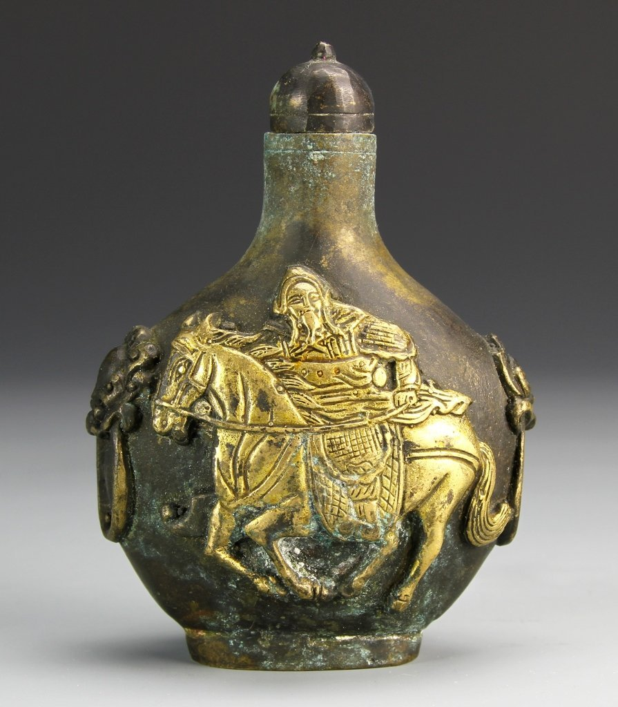 Chinese Bronze Gilt Snuff Bottle