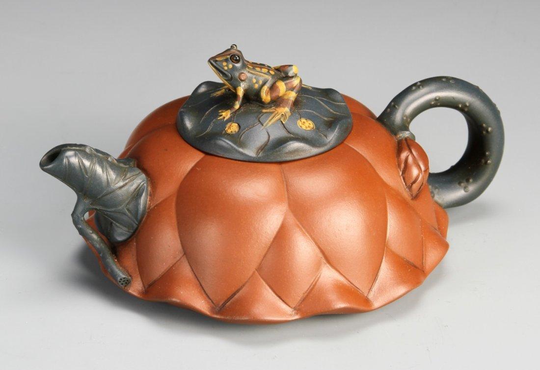 Chinese Yixing Teapot, Attributed to Jiang Rong